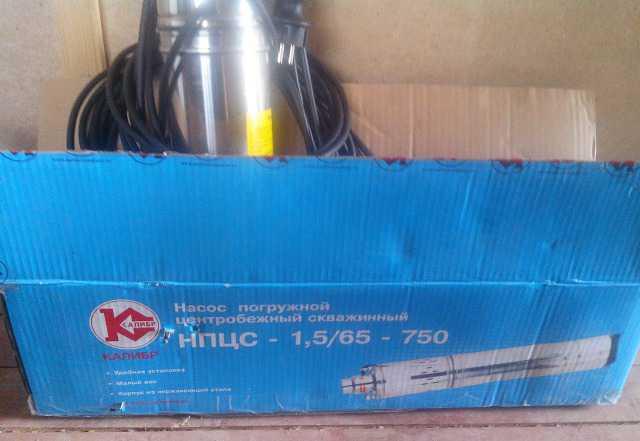 Новый Скважинный насос Калибр нпцс- 1.5/ 65-750