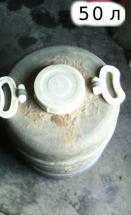 Ёмкость для технической воды 50 литров