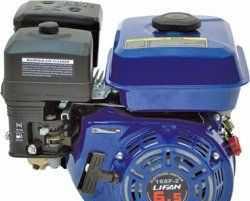 Двигатель для культиватора Лифан