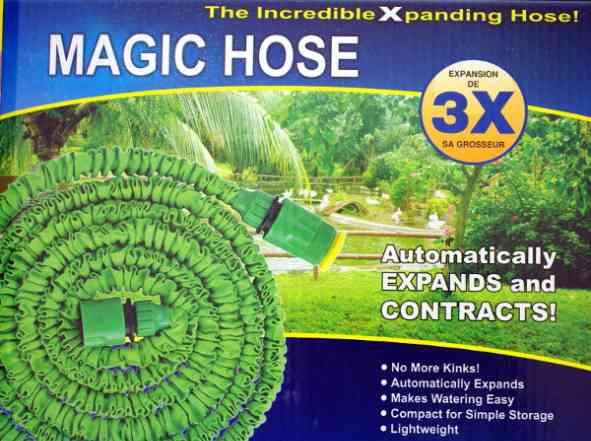 Шланг икс-хоз 30м + подарок