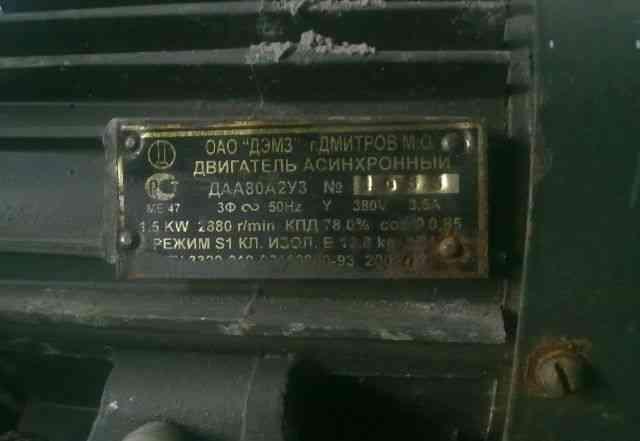 Насос консольный на 380 В