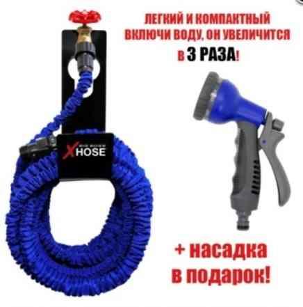 Поливочный шланг Xhose (Икс-Хоз) увеличивающийся в