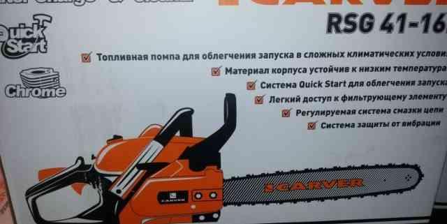 Пила карвер бензин