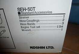 Мотопомпа бензиновая Кoshin SEH-50T
