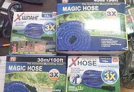 Компактный шланг X-hose 22.5м - оптом