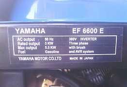 Бензиновый генератор ямаха EF 6600 E