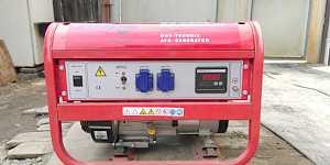 Продаю генератор (электростанция бензиновая) fubag