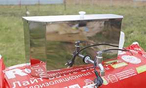Умывальник-водонагреватель Успех на 15 литров