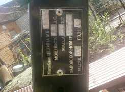 Мотоблок Целина мб-400Д дизель новый продам
