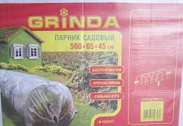 Парник садовый 500/65/45 см