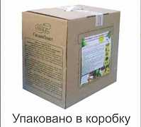 Разборные бочки 500-700 л российского производства