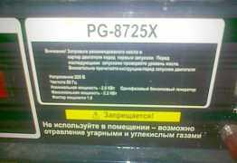 Бензогенератор BauMaster PG-8725X
