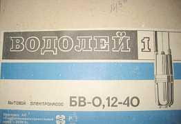"""Электронасос """"Водолей-1"""""""