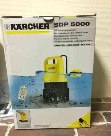 Насос погружной Karcher sdp 5000