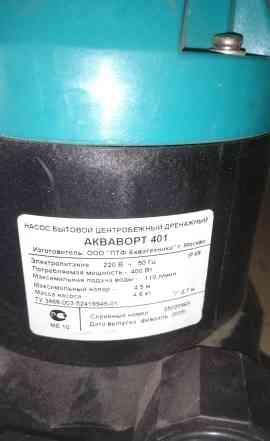Насос дренажный AquaTechnica Sub 401FS