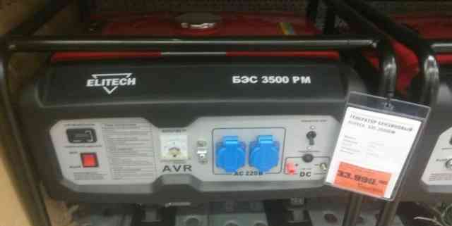 Электрогенератор Elitech бэс 3500 рм