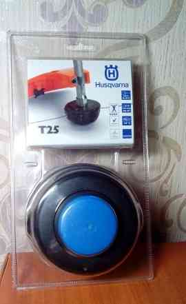 Триммерная головка Хускварна T25