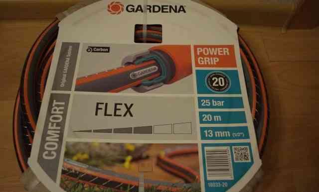 "Шланг gardena флекс 13мм (1/2"") 20м"