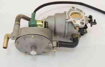 Универсальный топливный карбюратор для генераторов