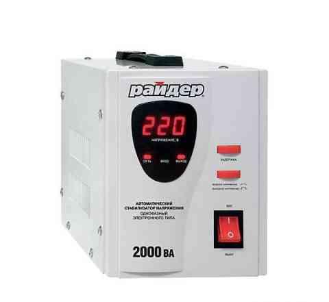 Стабилизатор напряжения RDR-RD2000 Райдер