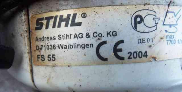 Бензотриммер stihl FS55 б/у