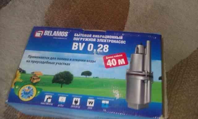 Насос погружной вибрационный Belamos BV-0.28 40m