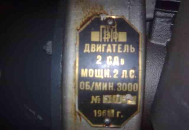 Двигатель бензиновый универсальный 2-сдв, СССР