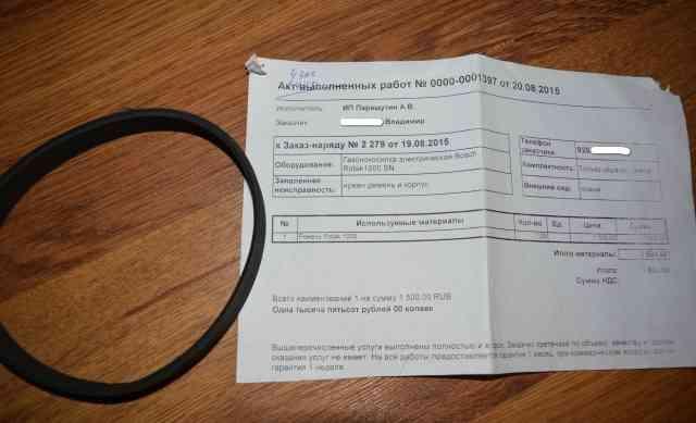 Ремень F016L63607 для газонокосилок bosch