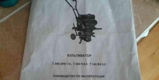 Культиватор SunGarden T 340 OHV 7 Б/У