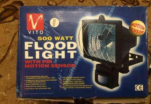 Прожектор безопасности с датчиком движения
