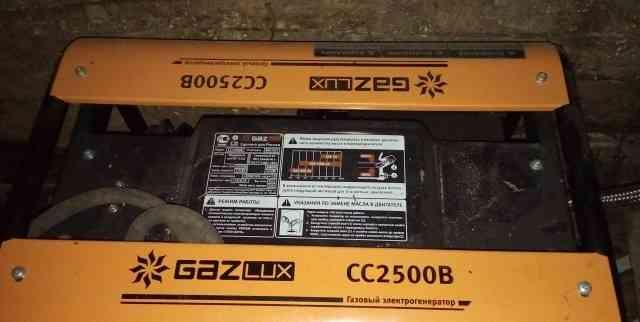 Газовый электрогенератор GazLux сс 2500 В