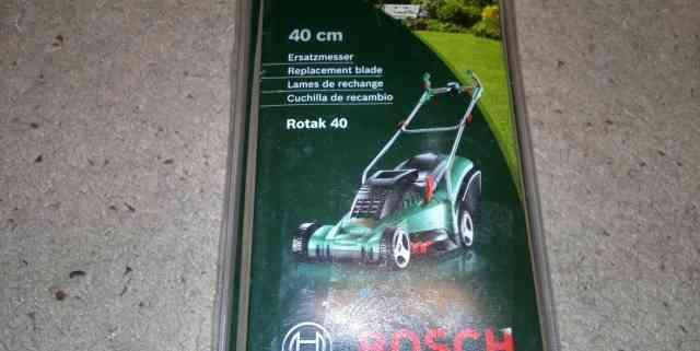Сменный нож для газонокосилки Bosch rotak 40
