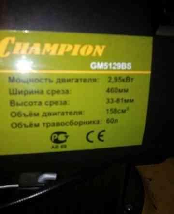 Газонокосилка бензиновая Champion GM5129BS