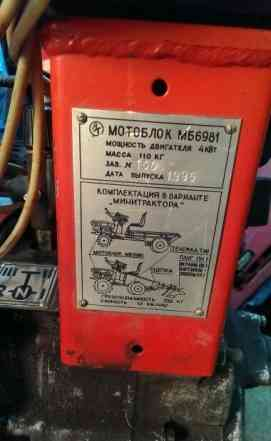 Мотоблок мб 6981