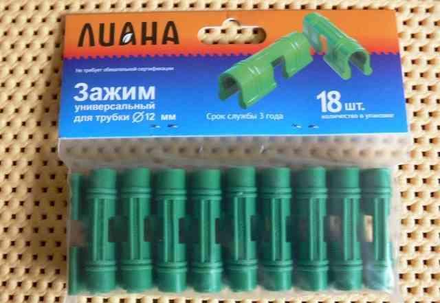 Зажимы для теплицы для трубки диаметром 10-12 мм