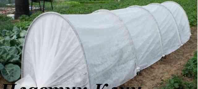 Парник с укрывным материалом 4 метров