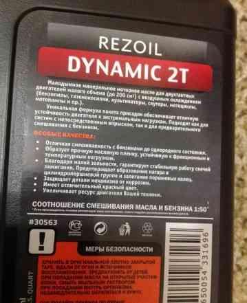 Маслоделие двухтактного двигателя dynamic 2t rezoi