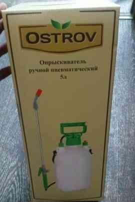 Опрыскиватель ручной пневматический 5 литров