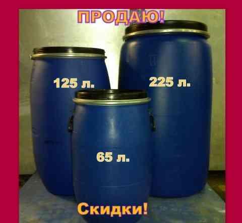 Продаю бочки пластиковые. 225 л. 125л. 65 л