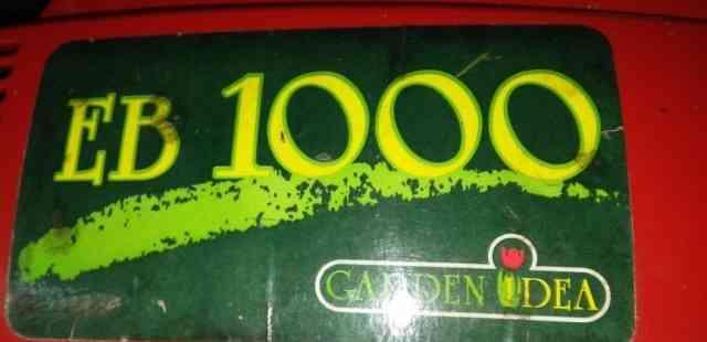 Продаю электрический триммер SunGarden EB 1000