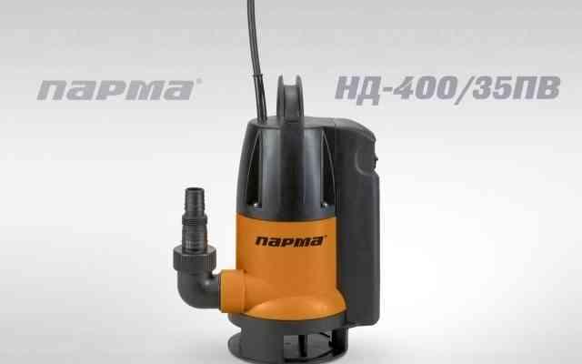 Дренажные насосы парма нд-250/400/550/750/5П