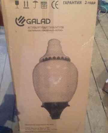 Торшерный светильник жту06 Galad 100 Вт 220 В