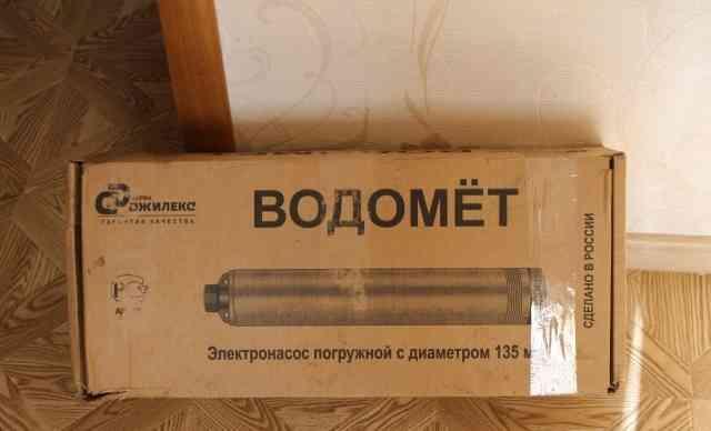 Насос погружной водомёт 150/45