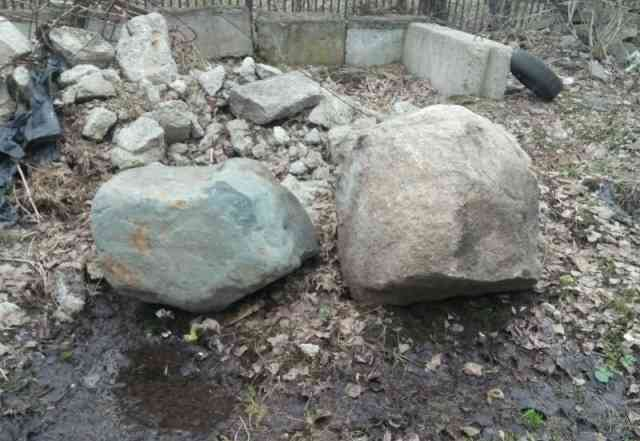 Валуны. Камни булыжники
