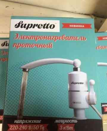 Электронагреватель - кран Supretto оптом в Москве