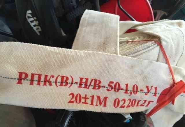 Пожарный рукав рпк(В) -Н/В-50-1.0-У1