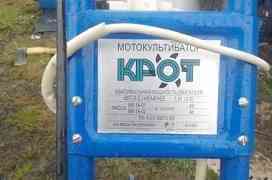 Электрокультиватор Крот