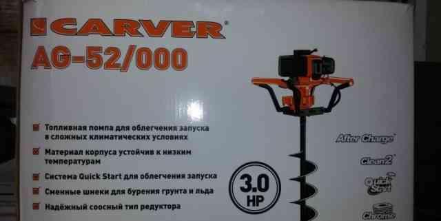 Мотобур carver (52 куб)