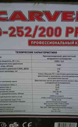 Мотобур carver 252/200 pro